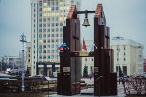 Minsk3